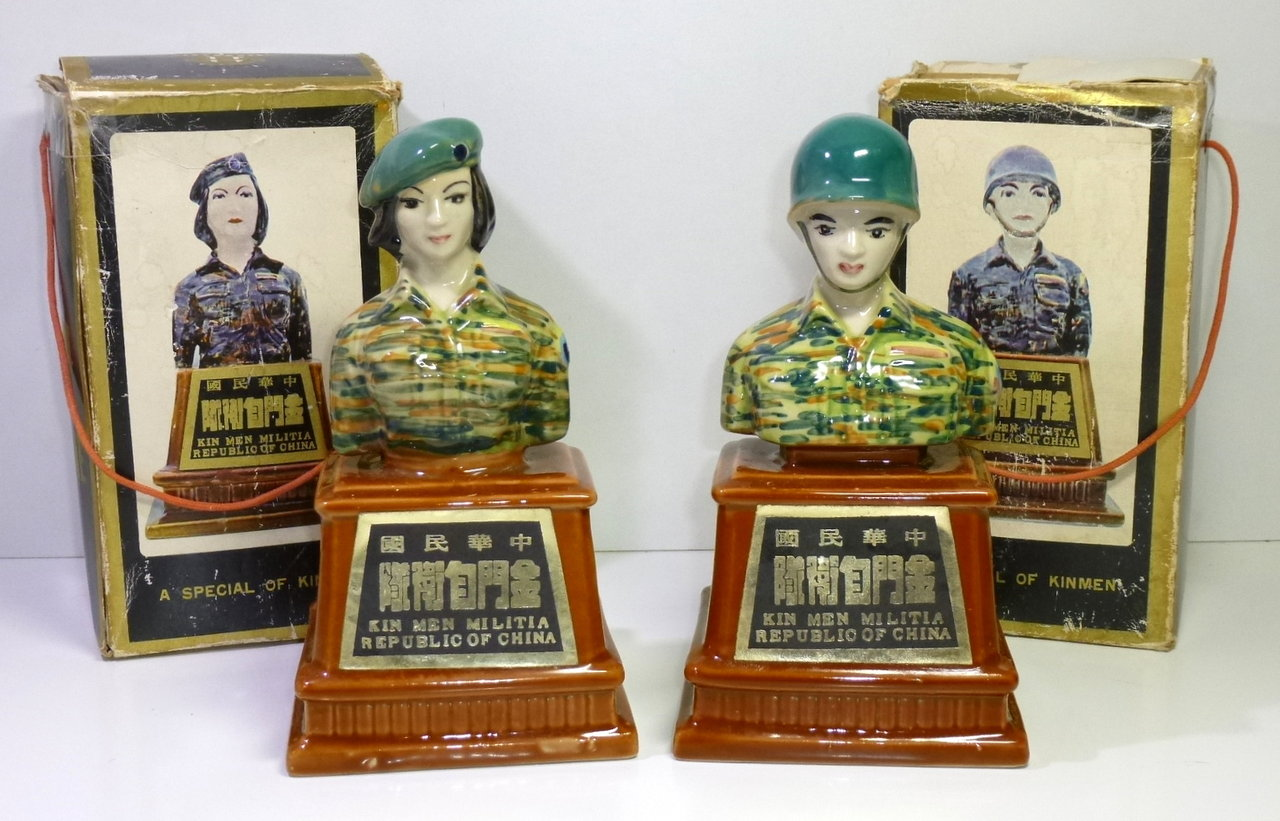 Zeldzame set KIN-MEN Militia (Peoples Republic of China) Wijn decanter set